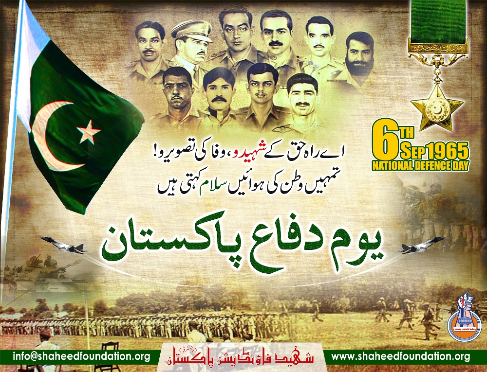 6 September: Defence Day Pakistan