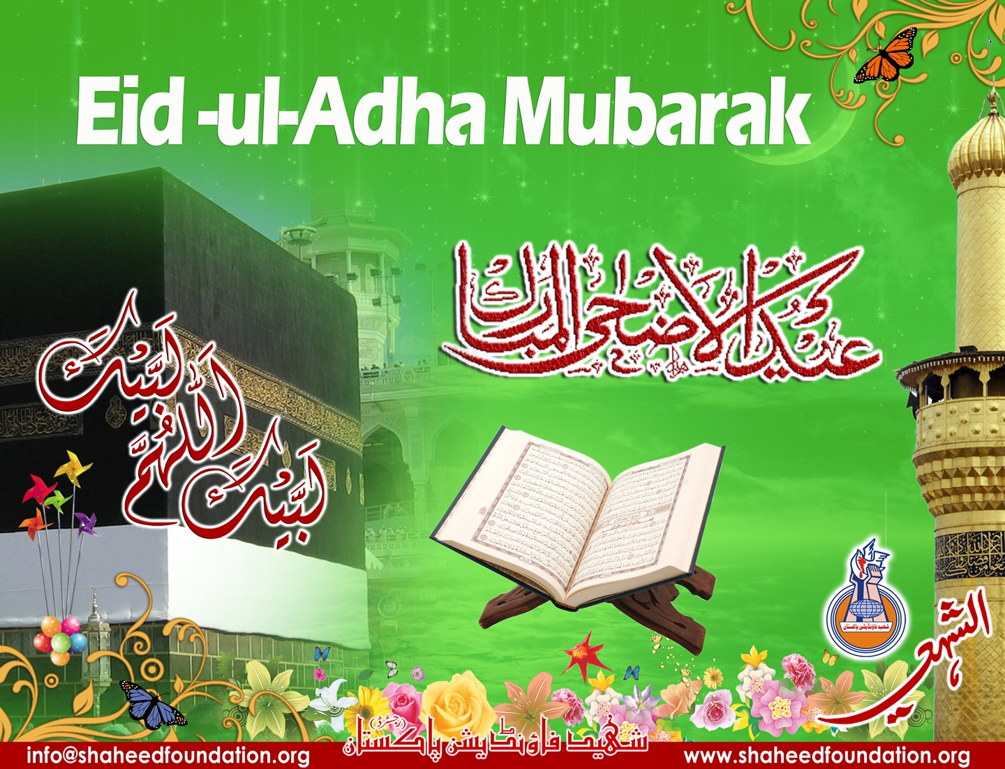 Eid-ul-Adha Being Observed Solemnly to Express Solidarity With the Oppressed Nations of the World!