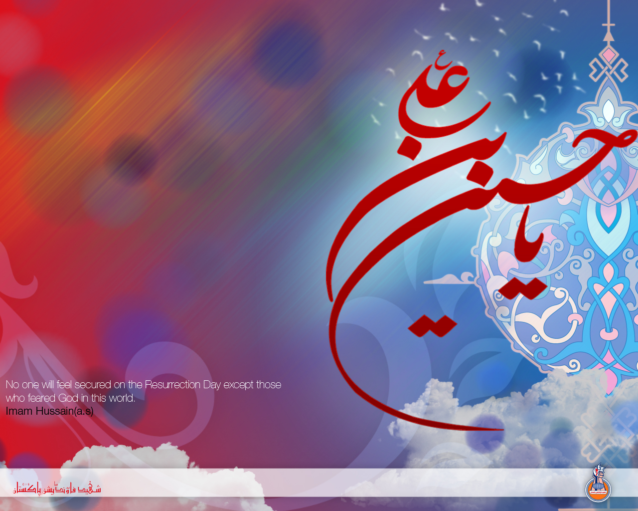 3rd Shaaban: Birth Anniversary of Hazraz Imam Hussain a.s.